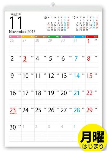ボーナス付き 2015年11月?(2016年11月付)月曜はじまり タテ長ファミリー壁掛けカレンダー(六曜入) A3サイズ[H]