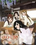 たまゆら~hitotose~第1巻 <br /> [Blu-ray]