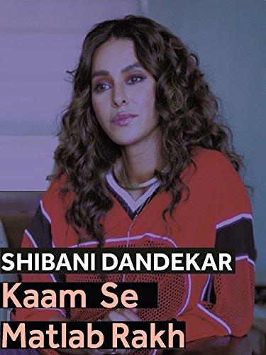 Clip: Shibani Dandekar