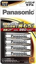 Panasonic 充電式EVOLTA 単4形充電池 4本パック 大容量モデル BK-4HLD/4B