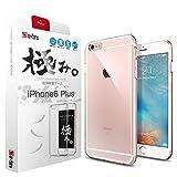 iPhone6 Plus ケース / iPhone6s Plus ケース OVER's【 極みシリーズ -KIWAMI- 】0.5mm / 7.8g 驚くほど薄くて軽い TPU クリア ケース( iPhone6ケース *1 & 液晶保護フィルム*2 & ミニクロス*1)4点セット 365日保証付き(クリア)