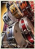 スネア・ドラム演奏法 [DVD]