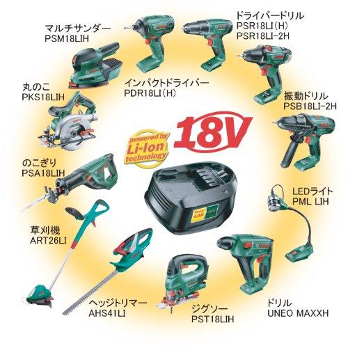 BOSCH(ボッシュ) 18Vバッテリーインパクトドライバー[PDR18LI]