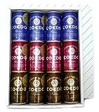 COEDO コエドビール 瑠璃 (ruri)、伽羅 (kyara)、紅赤(beniaka) 350ml缶 12本セット
