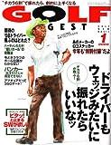 GOLF DIGEST (ゴルフダイジェスト) 2008年 01月号 [雑誌]