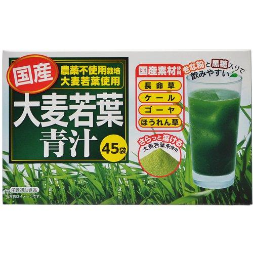 日本デイリー 国産大麦若葉青汁 45P