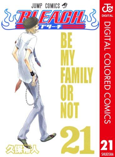 BLEACH カラー版 21 (ジャンプコミックスDIGITAL)