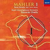 マーラー:交響曲第1番/ベルク:ピアノ・ソナタ(管弦楽版)