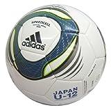 adidas(アディダス) スピードセル キッズ 4号 JFA検定球 AS443K