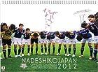 【サッカー女子日本代表】 Jリーグオフィシャルカレンダー 2012 なでしこジャパン オフィシャルカレンダー (壁掛けタイプ) 7枚刷り