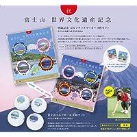 imGOLF(アイエムゴルフ)富士山ゴルフボール 4球入り fuji-ball-4