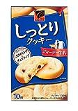カバヤ しっとりクッキージャージー牛乳 10枚×5箱