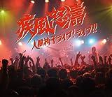 中古CD高価買取販売大阪