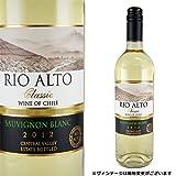 【お酒】 ヴィーニャ・サン・エステバン リオ・アルト ソーヴィニヨン・ブラン(白) 750ml [RIO ALTO sauvignon blan]