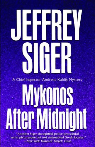 Mykonos After Midnight (Inspector Keen Dunliffe Mysteries)