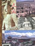 1 album photos : chine : datong monas...