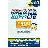 ワイヤレスゲート WirelessGate YD-480-micro-SMS [WIRELESS GATE WiFi+LTE 480円プラン 下り最大250kbps データ通信使い放題 ヨドバシカメラオリジナル microSIM SMSサービス]