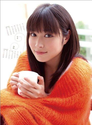 広瀬アリス [2012年 カレンダー]