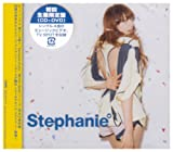 ステファニー(初回生産限定盤)(DVD付)