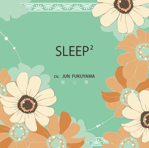 SLEEP×2 [SLEEP×2シリーズ]