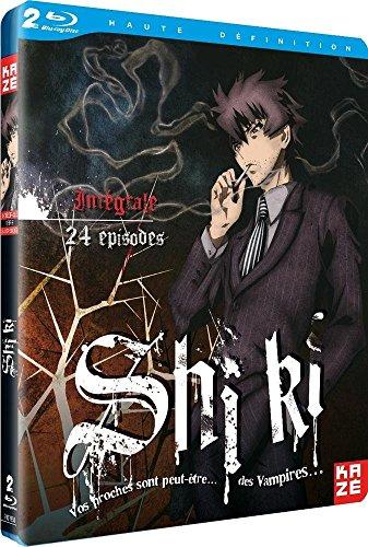 Shi-Ki Intégrale - BluRay [Edizione: Francia]