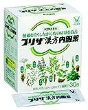 【第2類医薬品】プリザ漢方内服薬 30包 ランキングお取り寄せ