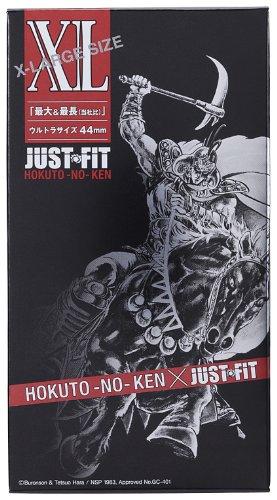 ジャストフィット北斗XL ラオウ(12個入り)