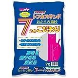Newトフカスサンド 7L × 4個【まとめ買い ケース販売】
