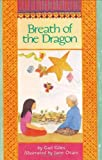 img - for The Breath of the Dragon by Gail Giles (1997-03-17) book / textbook / text book