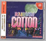 RANBOW COTTON
