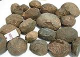 ガーデニング用石材 新鞍馬ゴロタ石 20キロ