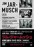 ジム・ジャームッシュ初期3部作 DVD-BOX<初回限定生産>[DVD]