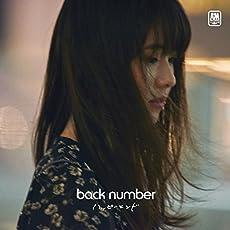 ハッピーエンド(初回限定盤)(DVD付)