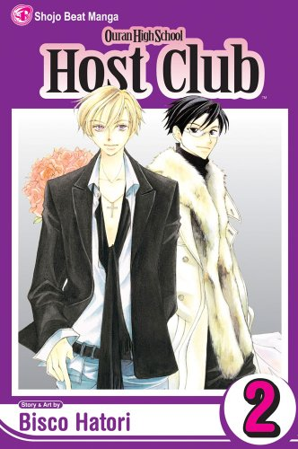 Cover of Ouran High School Host Club, Vol. 2