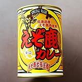 えぞ鹿カレー【辛口】