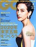 GQ JAPAN (ジーキュー ジャパン) 2014年 02月号 [雑誌]