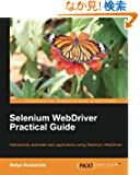 Selenium WebDriver Practical Guide: Interactively Automate Web Applications Using Selenium Webdriver