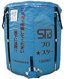 スタンドバッグプロスター 1700L ライスセンター専用 田中産業製