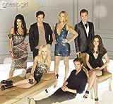 Gossip Girl 2012 Calendar