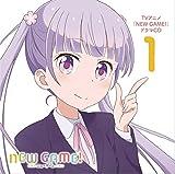 TVアニメ「 NEW GAME!  」 ドラマCD 1