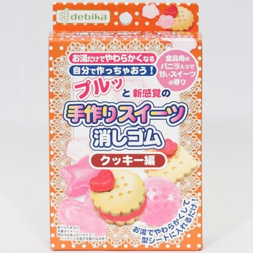 DIY miniature cookies eraser set from Japan