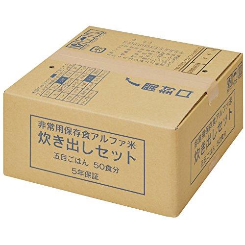 Bisai food alpha rice soup kitchen set Gomoku Rice 50