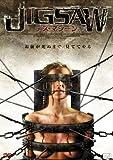 JIGSAW デス・マシーン[DVD]