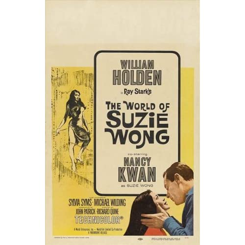 the world of suzie wong movie poster 11 x 17 inches 28cm