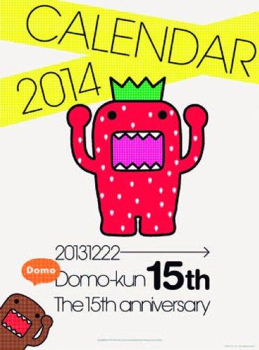 どーもくん 2014カレンダー