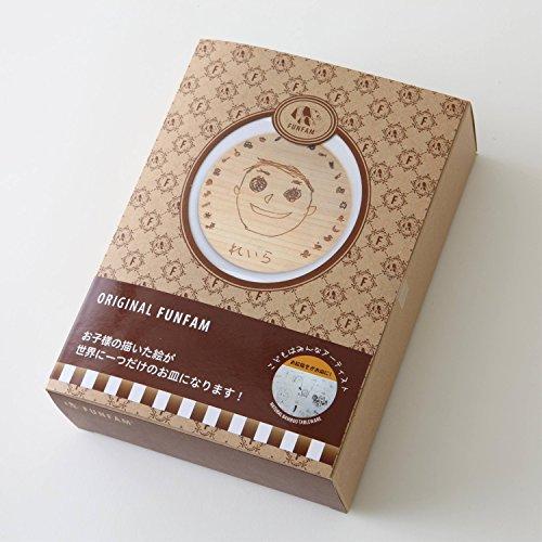 FUNFAM/お絵描き絵皿 お仕立て券セット