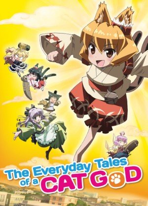 The Everday Tales of a Cat God Premiun Edition Bluray (Nis America compare prices)