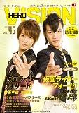 HERO VISION Vol.45
