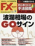 �FX��ά.COM(�ɥåȥ���) 2016ǯ 10 ��� [����]