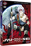 Jyu-Oh-Sei - Planet Of The Beast King Complete Series [UK Import]